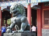 Kinesisk dragefigur står som vogter ved sommerpaladset