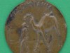 Mesopotamia Medal, 29mm