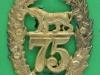 KK 540. 75th Sterlingshire Regiment 1881. 48x63 mm.