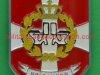 HQ & HQ Coy DANCON UNFICYP Xeros Camp