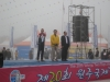 25 okt, Wonju march starter