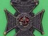 KK 522. 60th Foot The Kings Royal Rifle Corps, Glengarry 1874-1881, 44x60 mm.