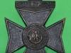 Kings Royal Rifle Corps. Territorials Battalions. Slide  England 39x53 mm.