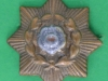 CW166. The East Yorkshire Regiment, collar badge 25 mm.