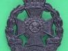 KK 2360. 7th 8th Battalion (Leeds Rifles) West Yorkshire Regiment. Slide 39x50 mm.