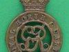 KK 731. Royal Horse Guards. The Blues, George V. Lugs 27x40 mm.