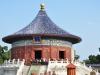 Centertårnet i Himlens Tempel med det flotte azurblå tegltag
