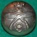 Indian 9th Gurkha button 16mm (1)