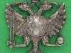 KK 1887. 1st Queen`s Dragoon Guards. collar badge. Fik det af Britisk soldat på Bodegaen i 1978. 30x35 mm.