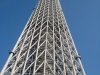 01 nov, Skytree 450 meter højt