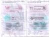 IML book no 1 Side no 3 & 4