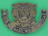 PT107. Malaya Peoples Anti Japanese Army cap badge 1941. Formed from Malayan Communist Party.  Cast with integrated lugs 51x34 mm.