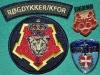 STKMP I DLR 1999-2000