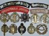 The Hampshire Regiment badges reverse