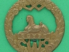 KK 625. South Wales Borderers. All brass 1916 type. Lugs 42 mm.